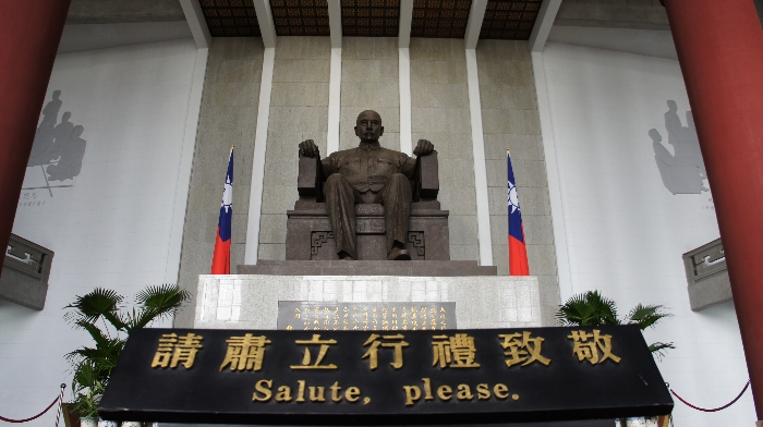 taipei-sun-yat-sen-memorial-hall-9