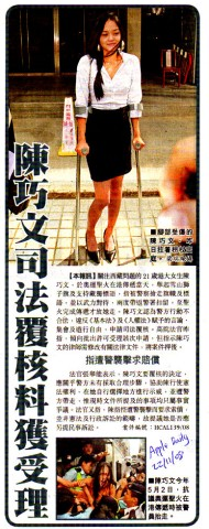 Apple Daily 22.11.08
