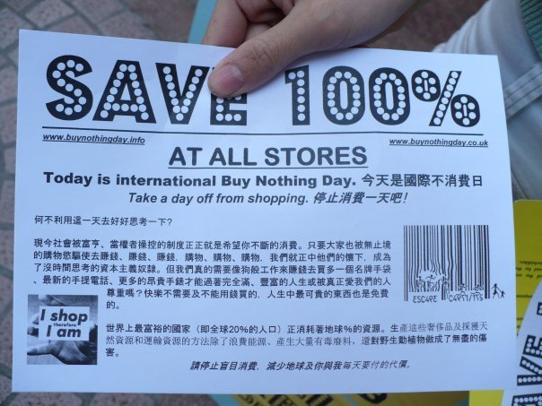 Buy Nothing Day 29.11 (8)