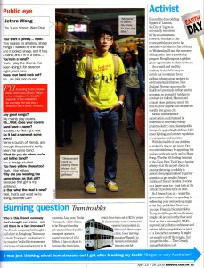 Time Out Column - 15.4.09