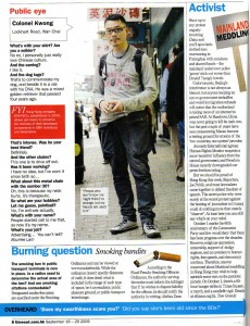 Time Out Column - 16.9.09