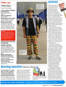 Time Out Column - 2.9.09