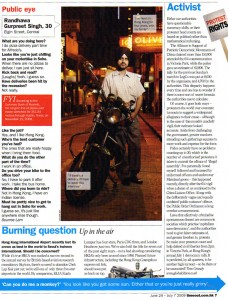 Time Out Column - 24.6.09