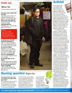 Time Out Column - 28.10.09