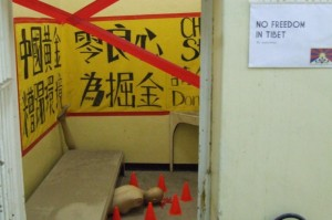 An 'unofficial' art installation at HK's annual 'Detour' festival, held at a disused prison.